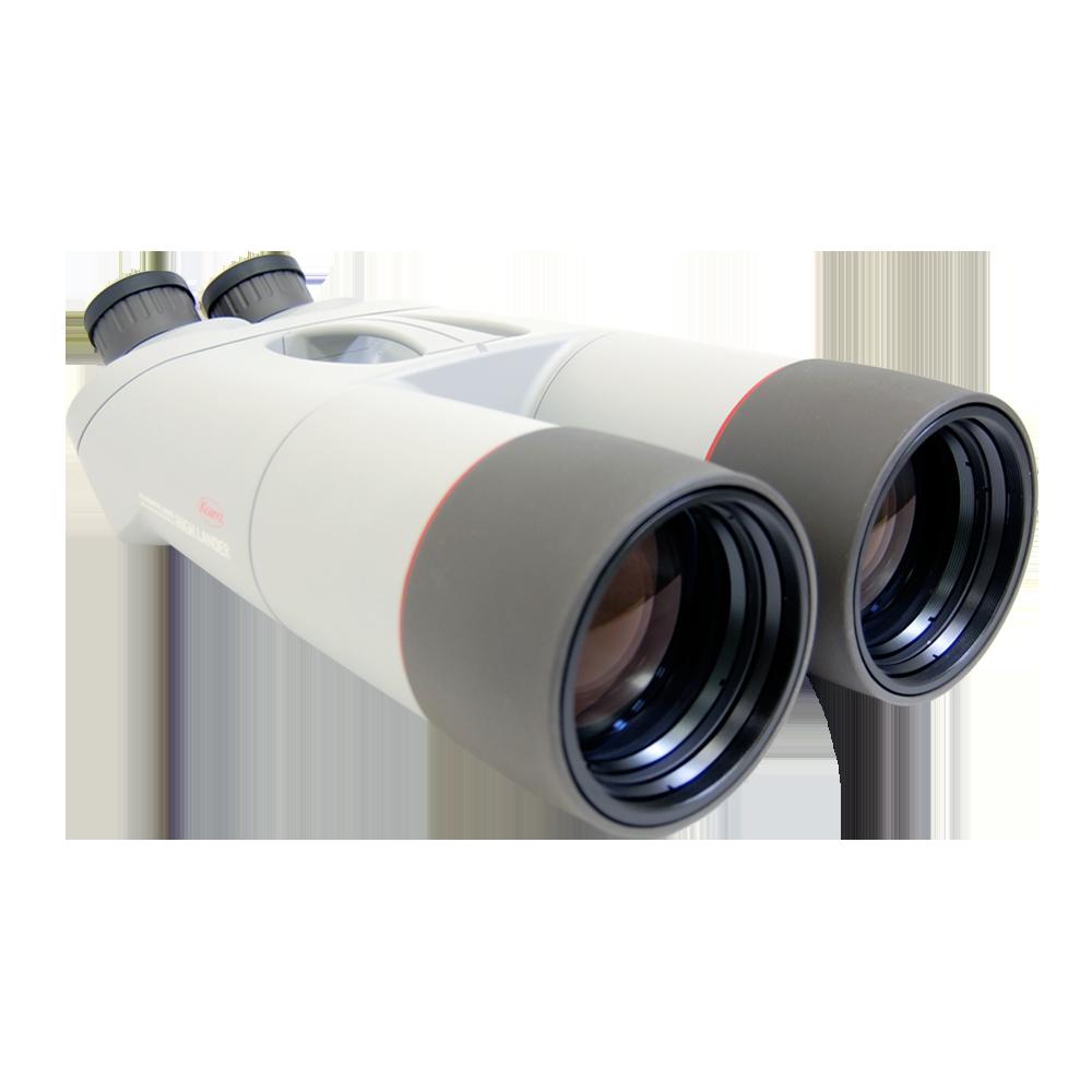 binoculars view png - photo #26